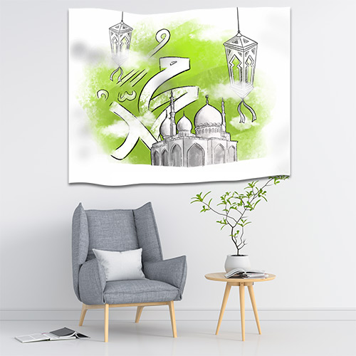 Duvar Örtüsü Hz. Muhammed