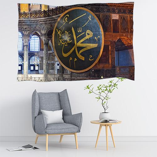 Duvar Örtüsü Ayasofya Hz Muhammed